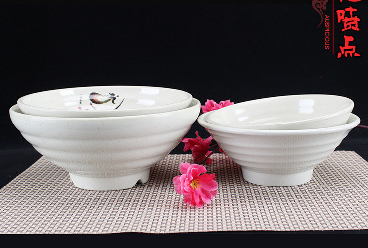 A5 Melamine Ceramic-like Tableware Eggplant-pattern Dot Noodle Bowl Soup Bowl Screw-pattern Vermicelli Bowl Screw-pattern Ramen Bowl