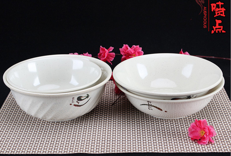 A5 Melamine Ceramic-like Tableware Eggplant-pattern Dot Ramen Bowl