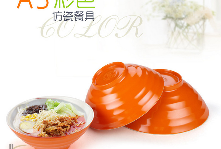 High-class A5 Melamine Ceramic-like Colorful Double-color Sharp-bottle Wide-mouth Soup Noodle Bowl