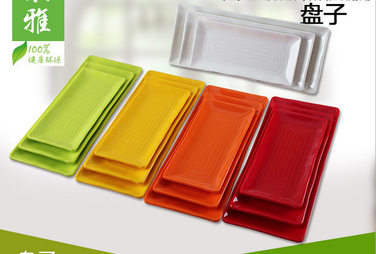High-class A5 Melamine Ceramic-like Colorful Japan-style Meal Plate Sushi Small Food Hotpot Plate