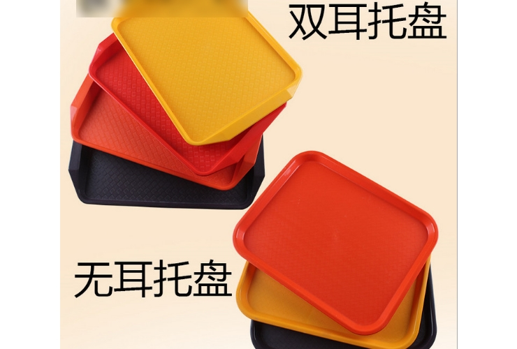 Thickened Fast-food Shop Plastic Tray Rectangular Tray