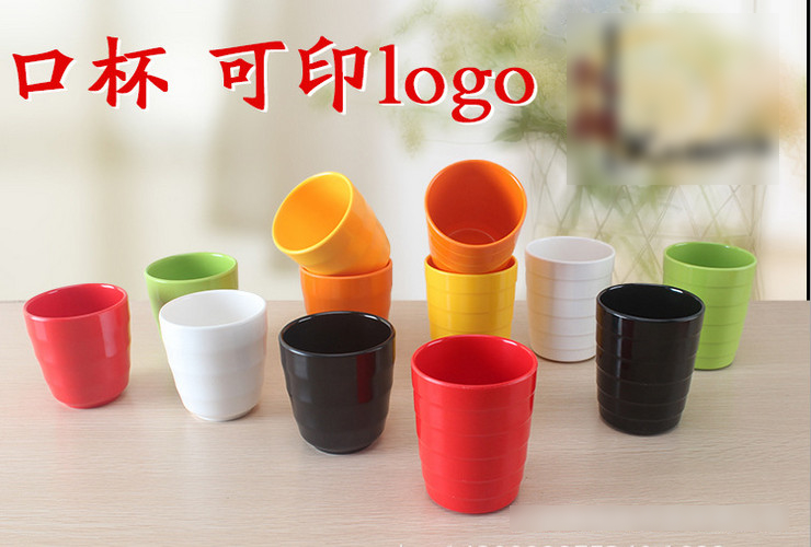 High-class A5 Melamine Ceramic-like Colorful Tea Water Cup Mouth-washing Cup
