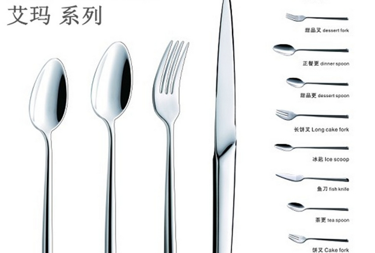 304 High-class Stainless Steel Steak Knife Fork Western Restaurant Main Knife Fork Spoon Factory Direct