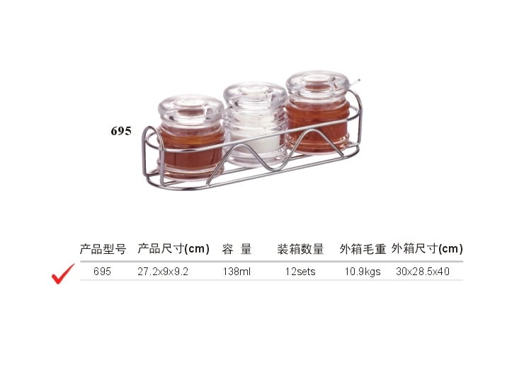 Acrylic Multi-Function Seasoning Kit (With Iron Frame)