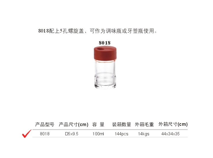 Acrylic B Series Toothpick Bottle (Red, Yellow, Green, Coffee)