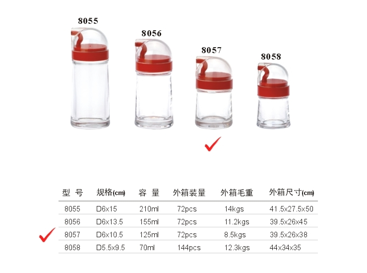 Acrylic D System Oil Bottle (7) (Red, Yellow, Green, Brown)