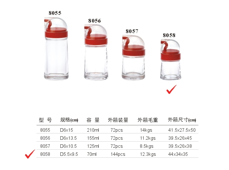 Acrylic D System Oil Bottle (8) (Red, Yellow, Green, Brown)
