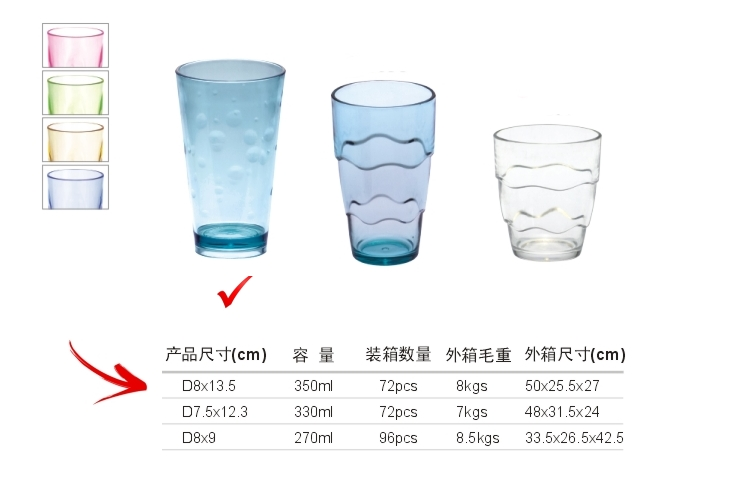 PC Plastic Glass-like Bubble Drinks Tumbler 350ml