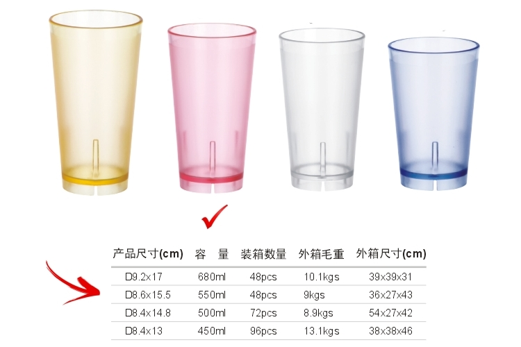 PC Plastic Glass-like Colorful Drinks Tumbler 550ml