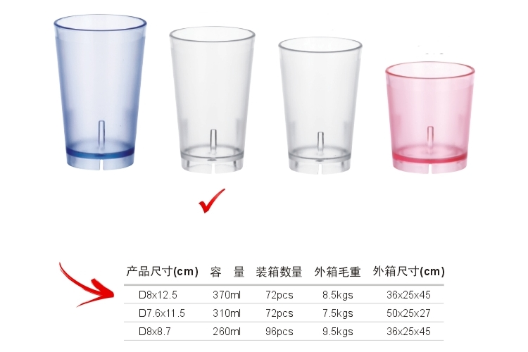 PC Plastic Glass-like Colorful Drinks Tumbler 370ml
