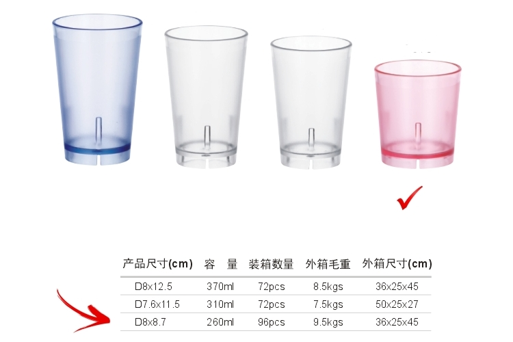 PC Plastic Glass-like Colorful Drinks Tumbler 260ml