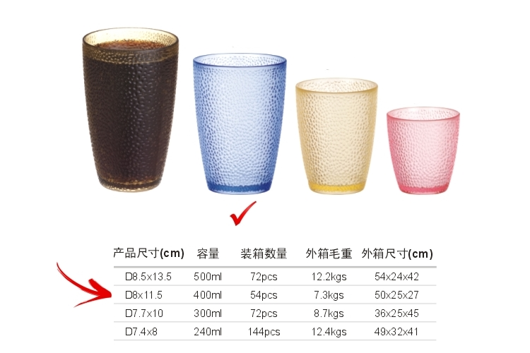 PC Plastic Glass-like Dot Mug 400ml