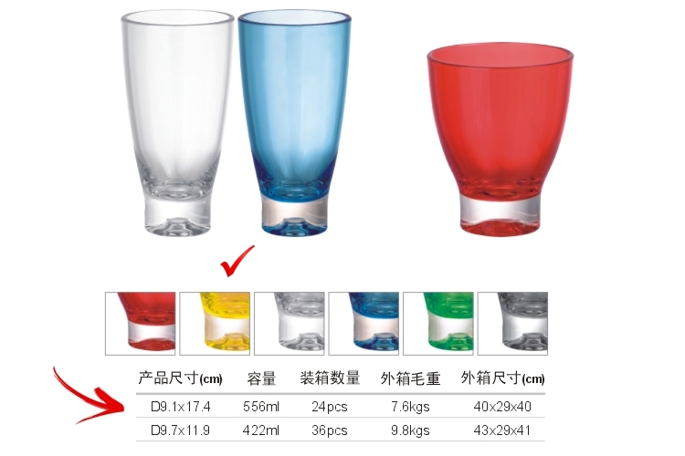 PC Plastic Glass-like Color Mug 556ml