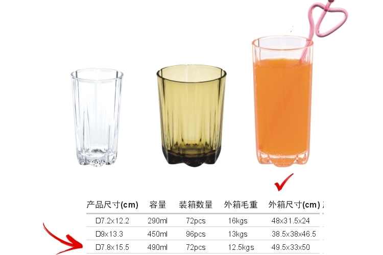 AS Plastic Glass-like Stripe-pattern Drinks Tumbler 490ml