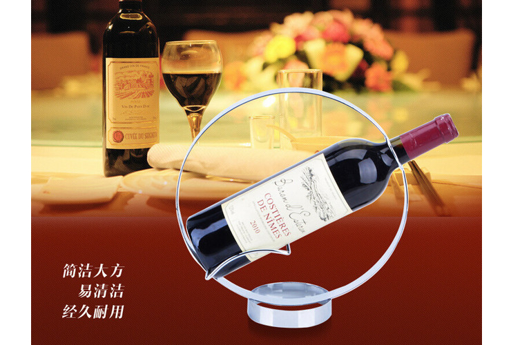 Stainless Steel New-style Creative Round-shaped Red Wine Rack