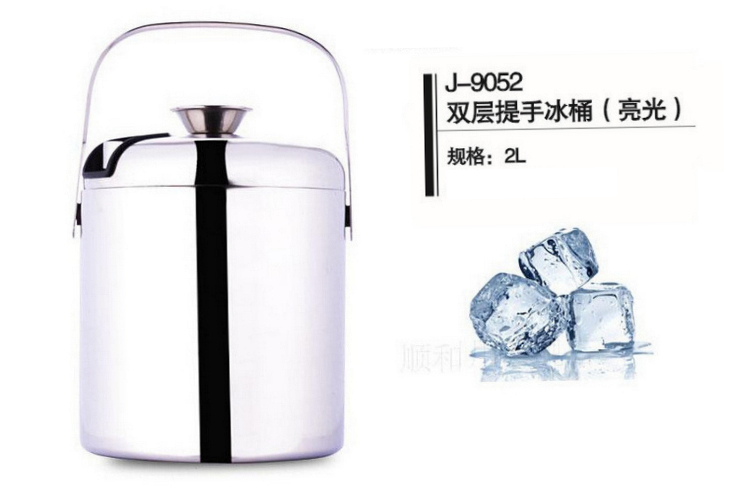 Quality Stainless Steel Double-layer Handled Lid Ice Cube Bucket