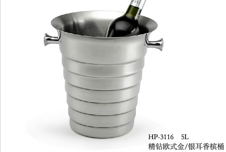 High-class Screw-pattern Stainless Steel Single-layer Champagne Ice Bucket 5L