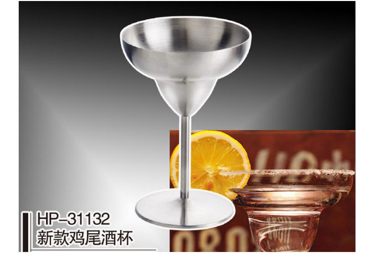304 Stainless Steel Cocktail Cup
