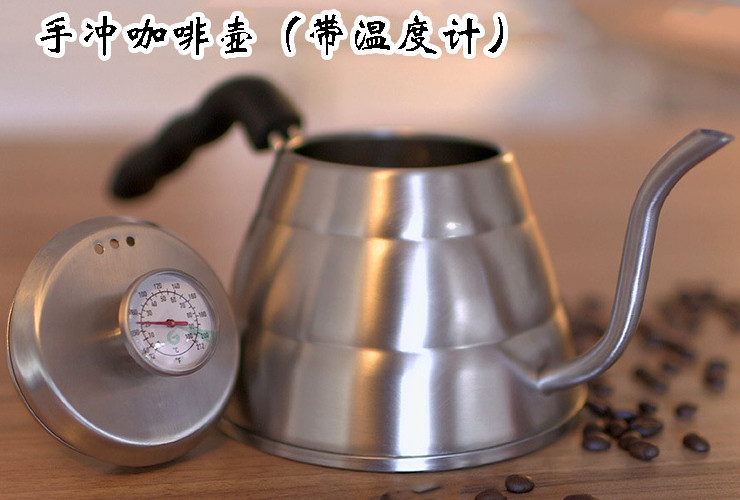 304 Stainless Steel Coffee Pot with Thermometer 1L
