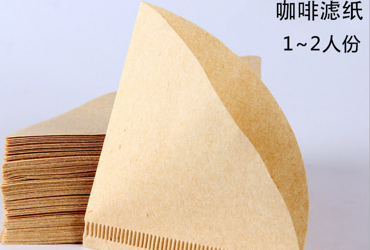 V-shape U-shape Coffee Filtering Paper Non-bleached Hand-made Coffee Paper