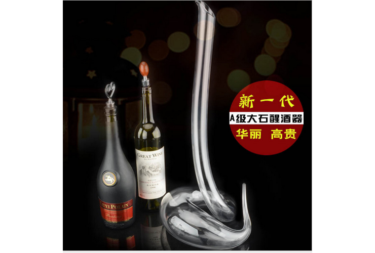 A-grade Lead-free Crystal Purely-handmade-blown Snake-shaped Red Wine Decanter Wine-dispensing Vessel