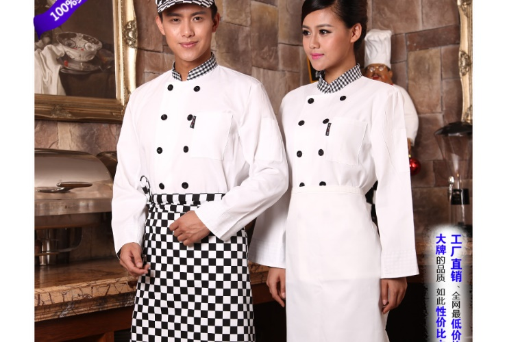 Hotel Restaurant Kitchen Workwear Restaurant Floor Uniform Long-sleeve Shirt