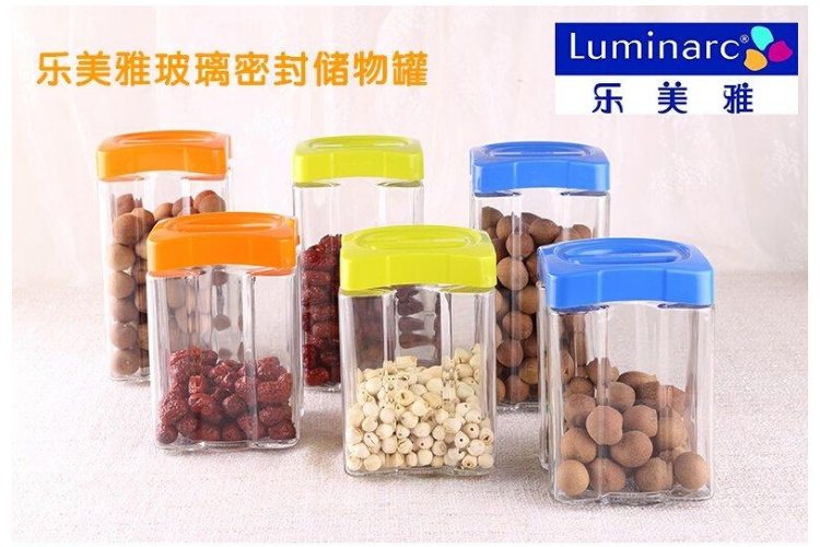 Luminarc Square Glass Sealed Can Storage Container