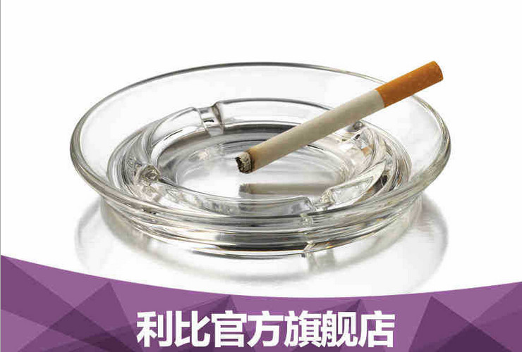 Libbey Creative Ashtray Quality Glass Transparent Ashtray 5164