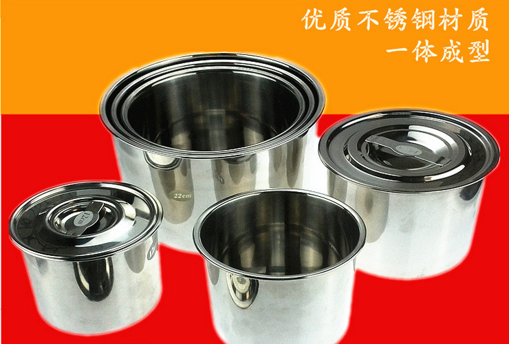 Stainless Steel Seasoning with Lid Basin Thickened