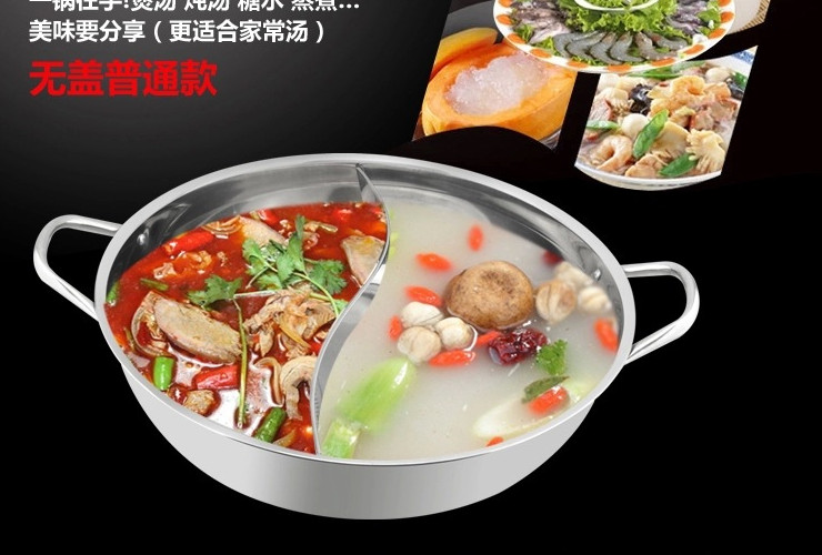 Stainless Steel Hotpot Pot Both Fire Induction Applicable