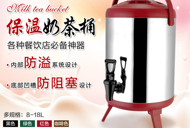 Stainless Steel Double-layer Milk Tea Bucket with Faucet Warm Cold Keep