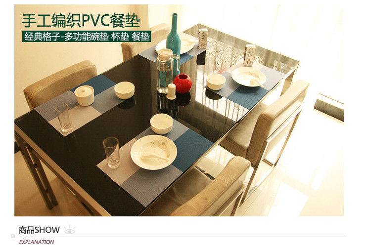 Euro Simple Modern Meal Pad Heat-insulating Anti-slip Table Pad