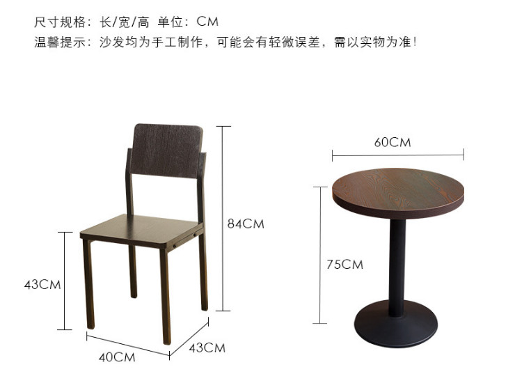 Fast Food Table And Chair Combination Wholesale Noodle Restaurant Snack Shop 4 People Tea Shop Rectangular Table Wholesale (Shipping Fee Quoted Separately)