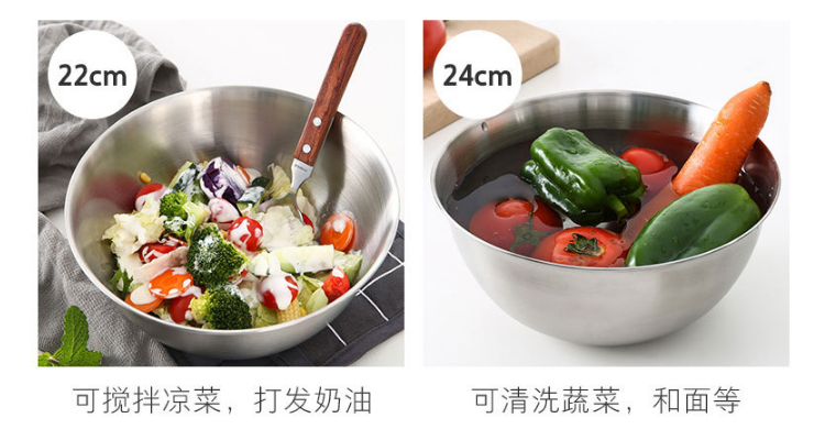 Food Grade 304 Stainless Steel Egg Beater Baking Bowl Salad Bowl Japanese Tableware Exported To Japan