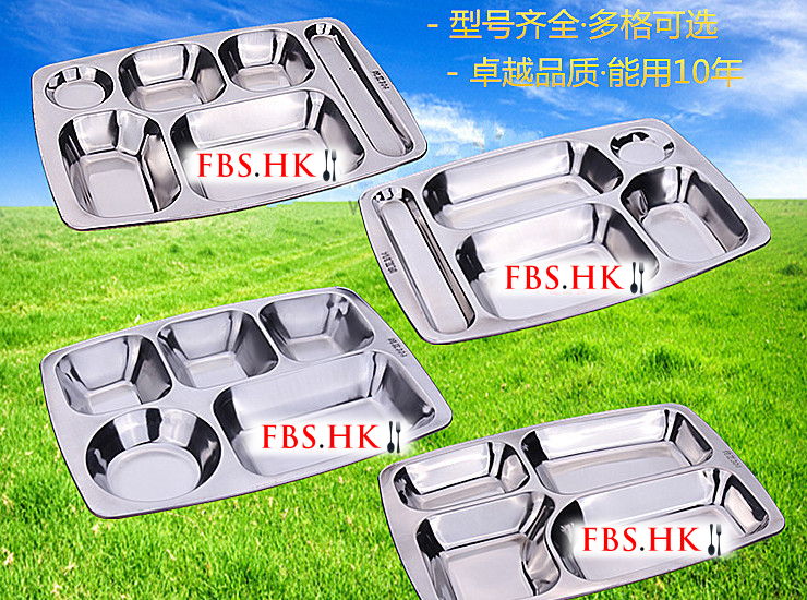 Food-Grade 304 Stainless Steel Fast Food Dish Rice-Thickening Deepening Buffet Dish 456