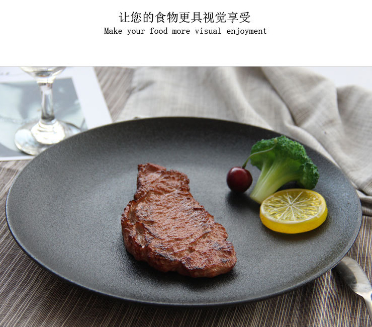 Frosted Pure Black Ceramic Plate Matte Round Flat Pasta Plate Steak Western Food Plate