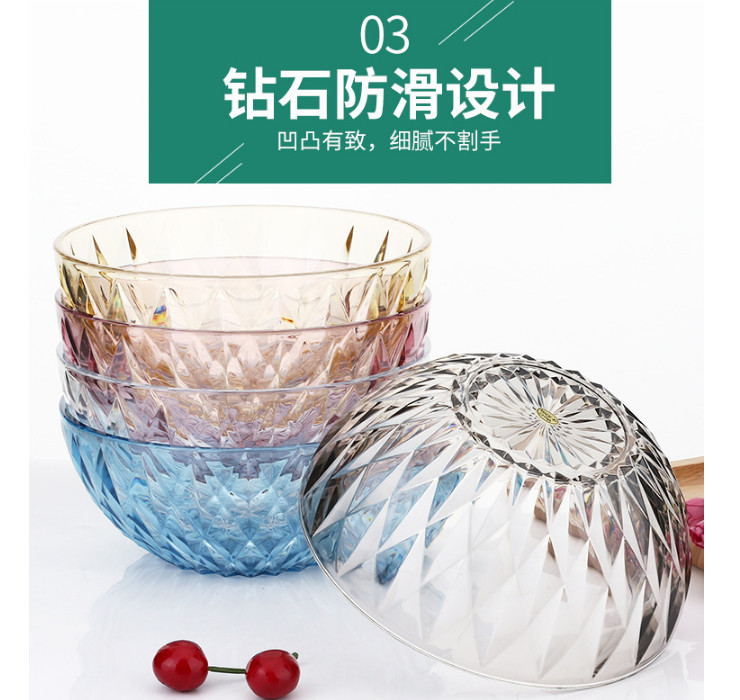 Fruit Salad Bowl Pc Imitation Glass Bowl Household European Transparent Plastic Bowl Large Creative Bowl