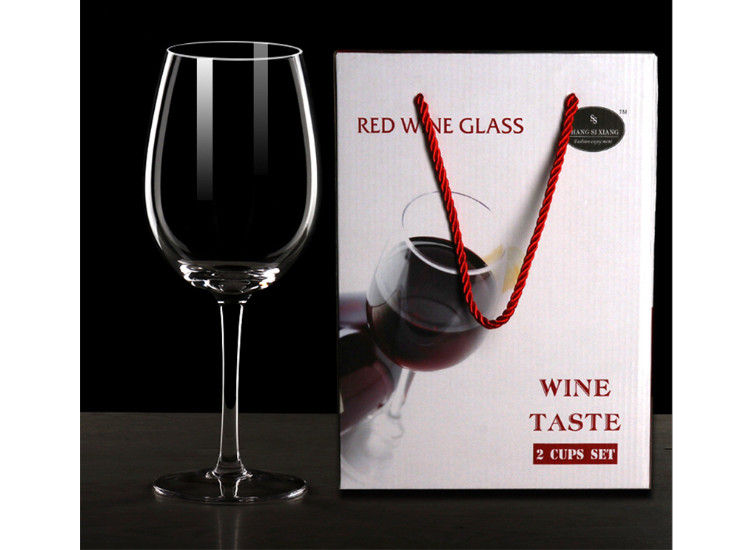 Gift Box With Two Red Wine Glasses Set Crystal Lead-Free Red Wine Cup Set Goblet (One Set 2 Pcs)