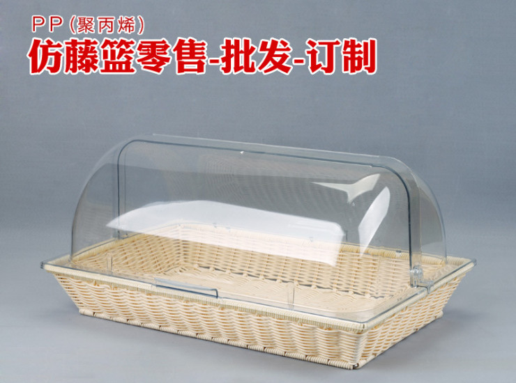 Handmade Basket Rectangle Bread Food Fruit Pastry Showcase Potted Rattan Basket With Pc Transparent Cover Wholesale