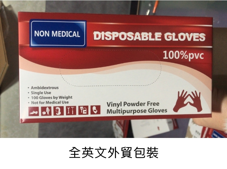 (Instant Pick Health Protection Supplies PVC Gloves Ready Stock) (Box/1000 pcs) Food-Grade Dust-Free And Powder-Free Disposable Pvc Food Inspection Gloves Transparent Cosmetic Dental Rubber Latex Work Gloves