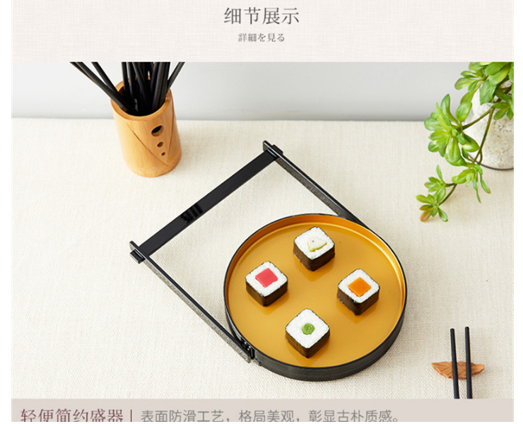 High-End Black Gold Portable Container Japanese-Style Sushi Container