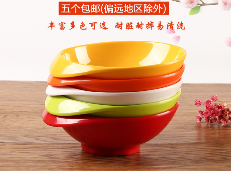 High-Grade Color Dessert Bowl Fast Food Bowl Imitation Porcelain Rice Bowl Rice Bowl Melamine Tableware Soup Bowl Restaurant Restaurant Chinese Bowl