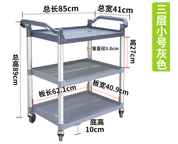 Hotel Dining Car Trolley Thick Square Tube Three Trolley Mobile Delivery Car Picking Car Service Car Racks