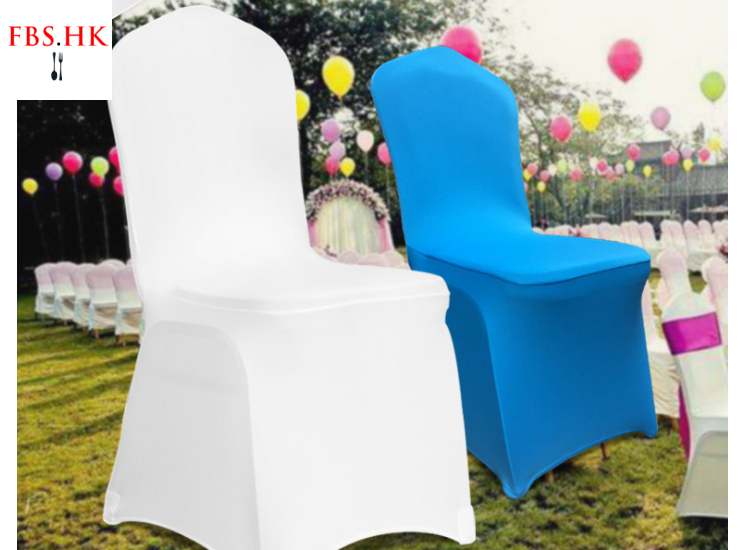 Hotel Elastic Chair Sets Outdoor Wedding Banquet Chair Sets Backed Decorative Belt