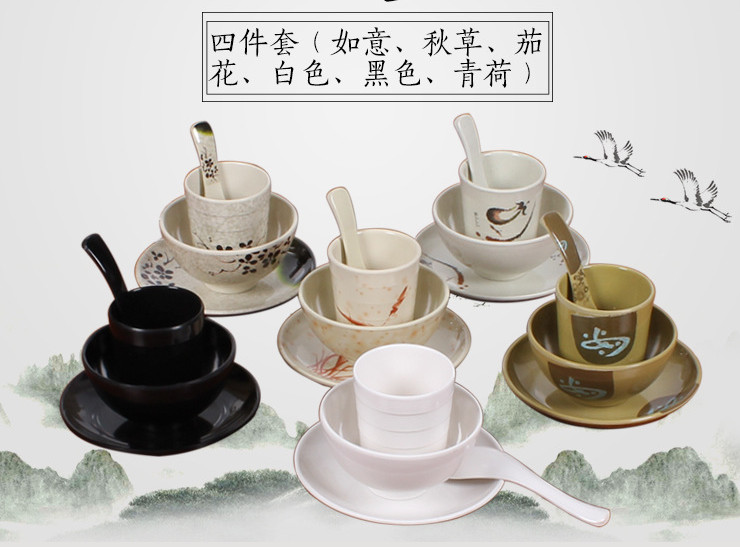 Imitation Porcelain Bowl Spoon Set Melamine Tableware Pot Table Four Sets Of Restaurant Restaurant Bowl Dish Cup Set