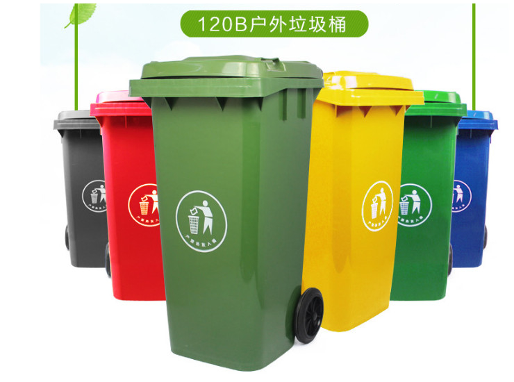 Industrial District Outdoor Trash City Street Green Plastic Barrel Thickened Trash 100L 120L 240L 240L Can Be Trailers (Including Logistics Delivery Downstairs - Not Upstairs)
