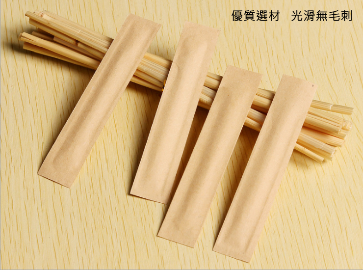 (Instant Pick Eco-Degradable Kraft Paper Toothpick Ready Stock) (Box/10 Boxes/5000 Packs) High-class Restaurants Stars Hotels Use High-quality Individually Kraft Paper Wrapped Toothpick Fruit Bamboo Sticks