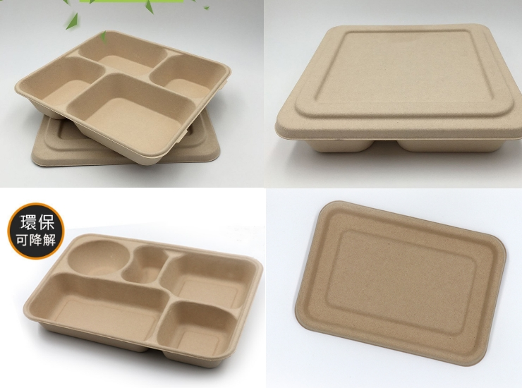 (Instant Pick Eco-fiendly Biodegradable 4-grid Pulp Meal Box Ready Stock) (Box/250 Sets) Disposable Biodegradable 4-grid Paper Pulp Meal Box Eco-friendly takeaway Meal Box