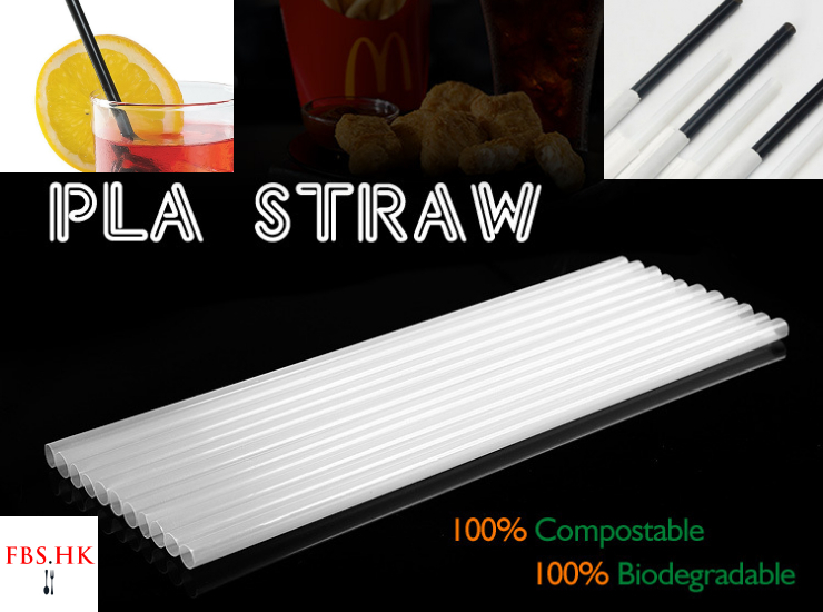 (Instant Pick Environmentally Bio-degradable Polylactic Acid PLA Drinking Straw Ready Stock) (Box) Disposable Bulk Independent Packaging 6*200mm Environmentally Bio-degradable Polylactic Acid Pla Drinking Straw Recommended Knock-out Plastic Tableware