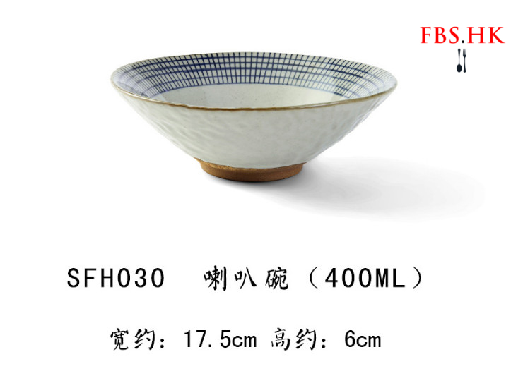 Japan And South Korea 7 Inch Bowl Hand-Painted Creative Tableware Horn Bowl Bucket Bowl Bowl Bowl Soup Bowl Soy Milk Bowl Plaid